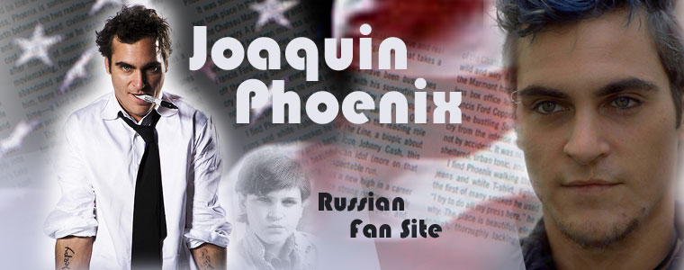 Joaquin Phoenix Russian Fan Site